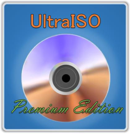 Регистрационный Ключ Для Ultraiso