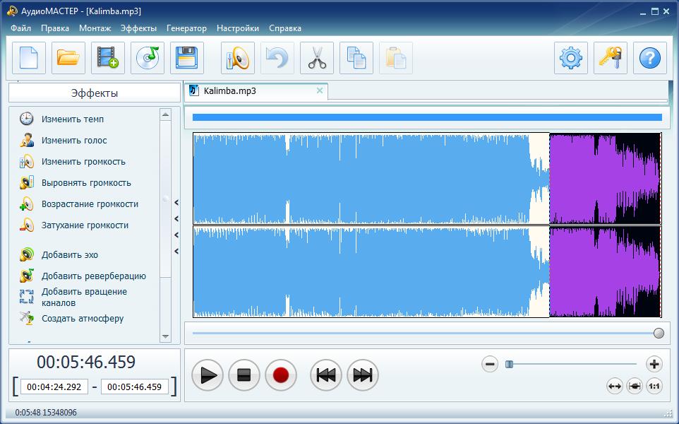 аудиомастер скачать бесплатно торрент - фото 9