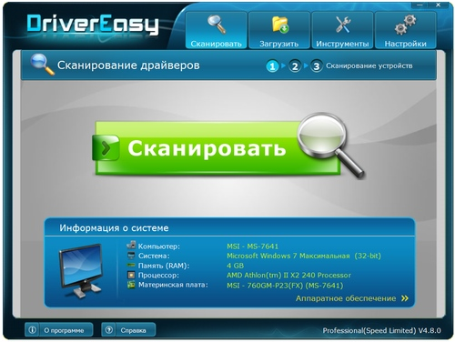 DriverEasy Русская версия