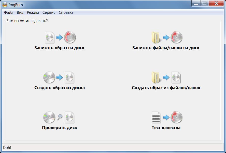 Imgburn 2 5 7 0 Setup Keygen Download - multiwx