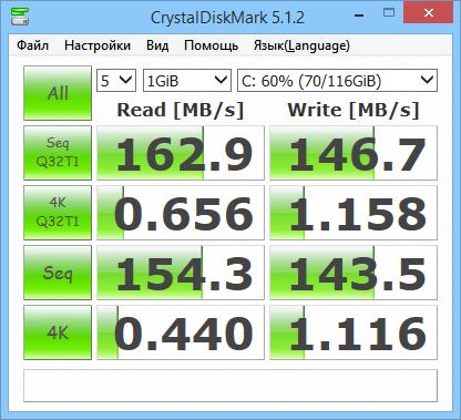 программа для проверки скорости жесткого диска - фото 5