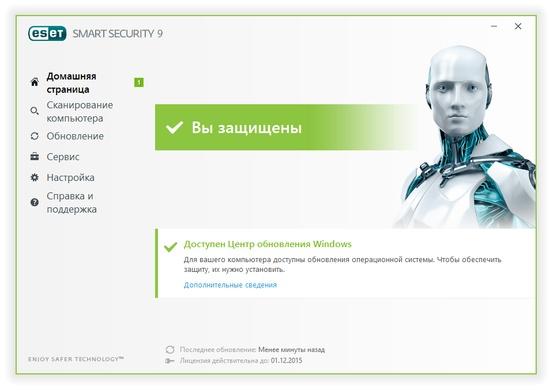 скачать ключ к eset smart security 9 свежие серии